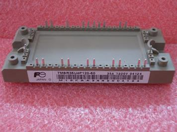 7MBR35U4P120-50