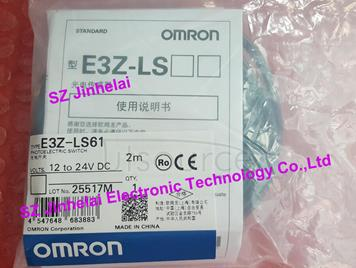 E3Z-LS61 New and original  OMRON   Photoelectric sensor   Photoelectric switch  2M 12-24VDC