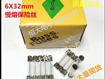 BUSS authentic green glass slowly melt insurance tube BK/MDL - 1-1/2-6 R 1.5 A 250 v * 32 mm