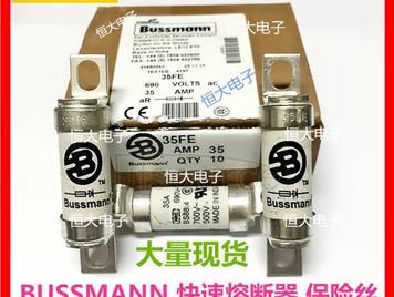 BUSSMANN BS88:4  40FE 690V