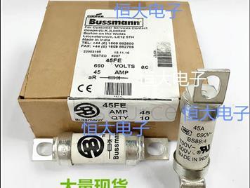 BUSSMANN BS88:4  45FE 690V