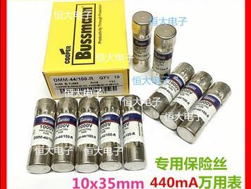 10*35MM BUSS DMM-44/100-R 1000V 440MA