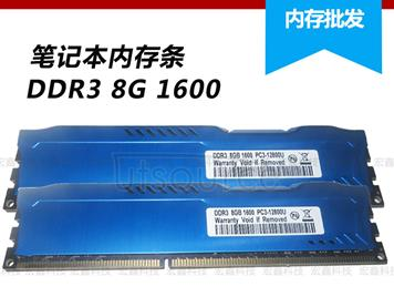 Desktop Memory DDR3 1600 8g 8G 8G 1600 Compatible 1333 Dual channel support