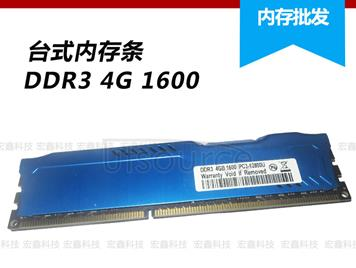 Original DDR3 1600 4g 4G 4G 1600 desktop computer compatible memory card 1600
