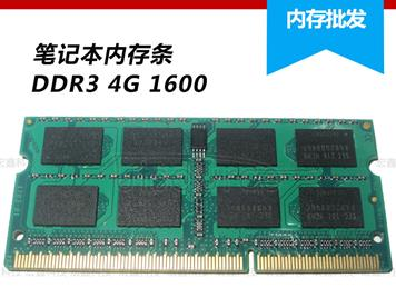 Notebook Memory DDR3 4G 1600 4G 4g 1600 Compatible with 1333 standard voltage 1.5V