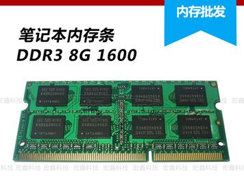 Notebook memory DDR3 8G 1600 8g 1600 8G compatible 1333 Industrial Motherboard memory