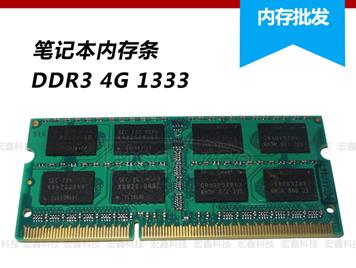 Notebook Memory DDR3 4G 1333 4G ddr3 1333 4g Memory Dual Channel