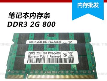 Fully compatible with new notebook memory 2G DDR2 800 ddr2 2g ddr2 800 2G memory