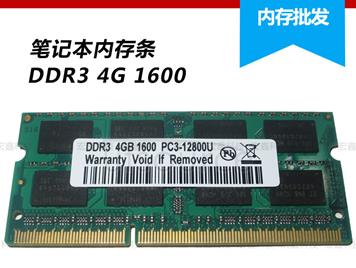 Notebook memory DDR3 4G 1600 4G 4G 1600 4g low voltage compatible IPC