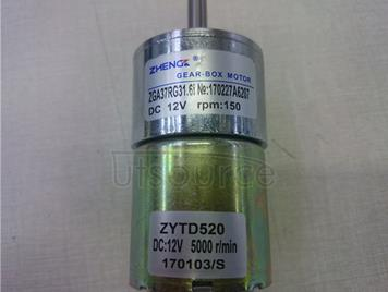A37RG miniature dc motor slowdown motor adjustable speed and reversing (12 v 150turn)