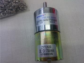 A37RG miniature dc motor slowdown motor adjustable speed and reversing (12 v5 turn)