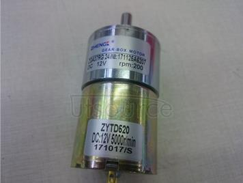 A37RG miniature dc motor slowdown motor adjustable speed and reversing (12 v200 turn)