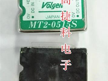 MT2-0515S