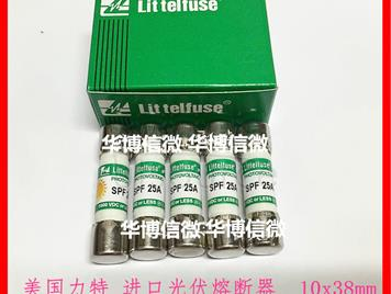 littelfuse SPF 25A 1000V 10*38 Ceramic fuse