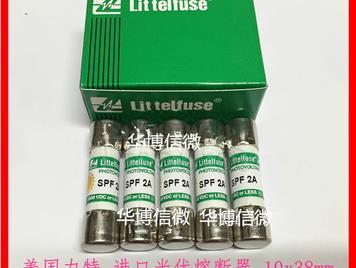 littelfuse SPF 2A 1000V 10*38 Ceramic fuse