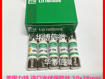 littelfuse SPF 10A 1000V 10*38 Ceramic fuse