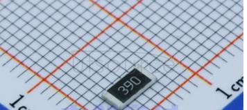 2010 Chip Resistor 5% 1/2W 39R