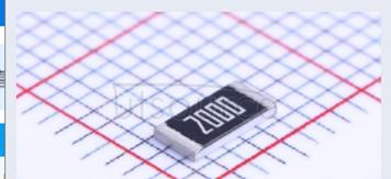 2010 Chip Resistor 1% 1/2W 200R