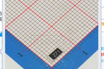 2010 Chip Resistor 5% 1/2W 270R