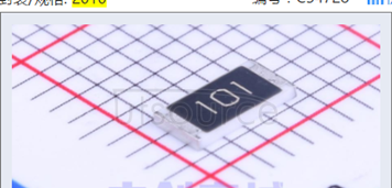 2010 Chip Resistor 5% 1/2W 100R