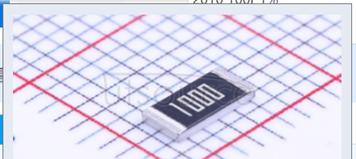 2010 Chip Resistor 1% 1/2W 100R