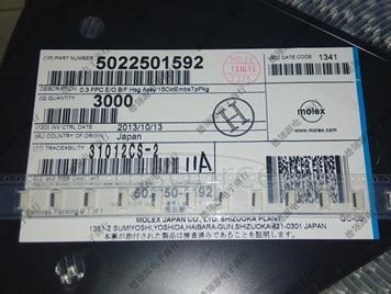 502250-1592 5022501592