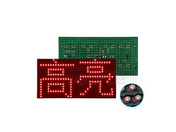 LED Display Unit Board Module  P10 Semi-outdoor Red Unit Board Highlight  Length 320, Width 160, Height 14mm