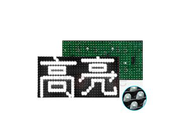 LED Display Unit Board Module  P10 Semi-outdoor  White Unit Board Highlight  Length 320, Width 160, Height 14mm