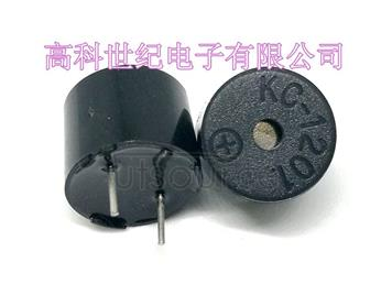 KC1201 passive integrated buzzer 12095 electromagnetic passive integrated 16 Euro buzzer