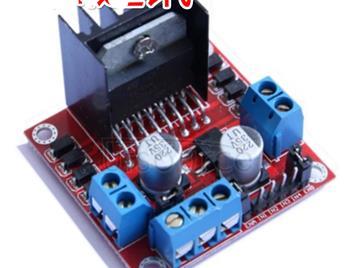 Red board L298N motor drive plate module stepping motor DC motor smart car robot 6