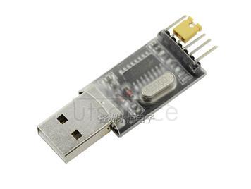 CH340G brush board module USB to TTL STC MCU download line 9 brush machine