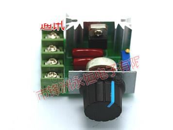 CCMAC 2000W import thyristor high power electronic voltage regulator, dimming, speed regulation, temperature regulation
