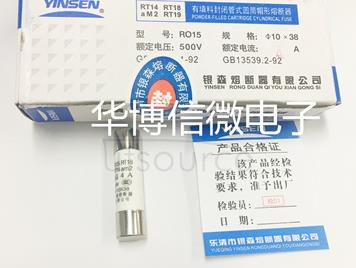 10 x38 RO15 fuse ceramic fuse tube  16A 500V