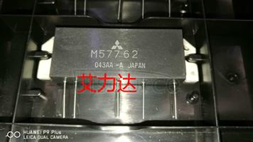 M57762