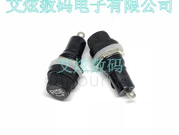FUSE 5X20mm seat glass tube 5 * 20 seat fuse fuse for high temperature