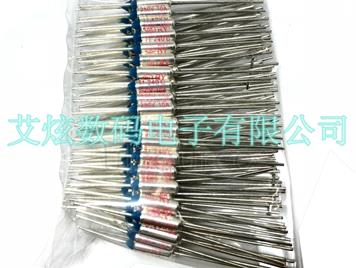 Inserting RY-240 °C 250 V10A 240 °C Thermolysis short body rice cooker temperature fuse