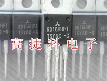 rd16hhf1-501