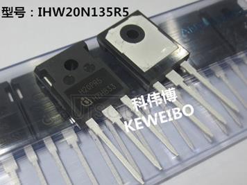 H20PR5=IHW20N135R5