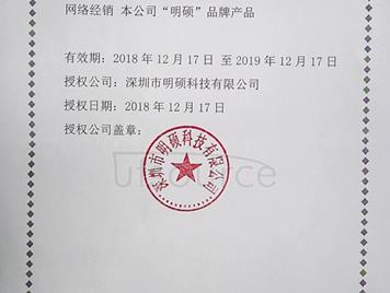 MINTRON MTF185-104SY1(10pcs)
