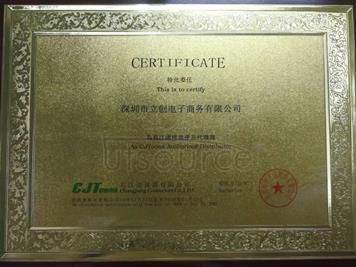 Changjiang Connectors A2006H-2x3P(10pcs)