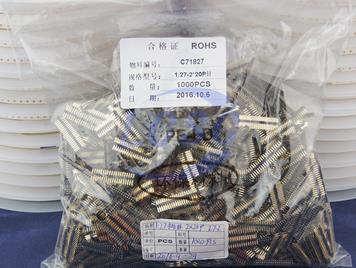 Boom Precision Elec Headers Pins2*20P 1.27mm Straight line(5pcs)