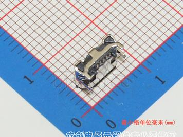 Jing Extension of the Electronic Co. micro 5PIDC BOX7.2 6.6 Short needle High temperature(5pcs)