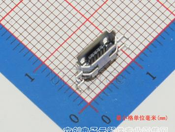 Jing Extension of the Electronic Co. micro 5PSink plate type0.74 Pins High temperature(5pcs)