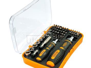JAKEMY JM-6101 53 in 1 Labor Saving Ratchet Screwdriver Repair Tool Set