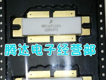 MRF6VP11KHR5