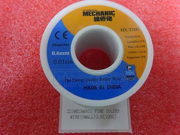 MECHANIC fine solder wireHX-100(small) 0.6 [100G]