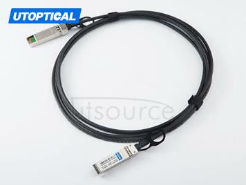 10m (32.81ft) Fortinet SP-CABLE-ADASFP+ Compatible 10G SFP+ to SFP+ Passive Direct Attach Copper Twinax Cable