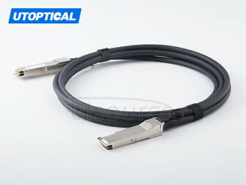 7m(22.97ft) Utoptical Compatible 40G QSFP+ to QSFP+ Passive Direct Attach Copper Twinax Cable