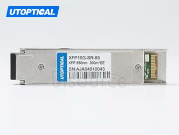 Extreme Networks 10GBASE-SR-XFP Compatible XFP10G-SR-85 850nm 300m DOM Transceiver