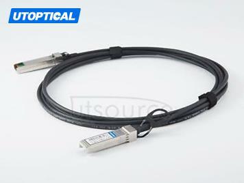 2m(6.56ft) Utoptical Compatible 25G SFP28 to SFP28 Passive Direct Attach Copper Twinax Cable